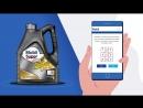 Видео-инструкция к новой технологии защиты продуктов Mobil™.