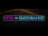 Планета зверей II дублированный трейлер  II  в кино со 2 августа