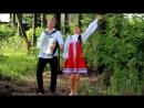Богиня и Игорь Шипков - Рябина и Акация 2017