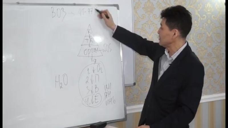✔Лекция КАК ПЕРЕСТАТЬ БОЛЕТЬ - ведёт врачь высшей кваликационной категории Чингис Михайлович Хойков часть 1