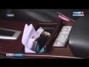 Экс-прокурор области попытался обжаловать вердикт суда