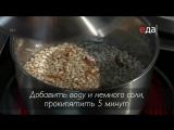 Брауни _ Тайна блюда