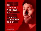 2018   «Красный воробей»: Российское промо к фильму «Верь ему. Он на твоей стороне.»