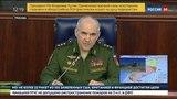 Новости на «Россия 24»  •  Российские военные показали останки сбитых в Сирии ракет коалиции
