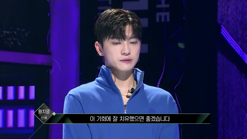 [EXERPT] THE UNIT 2st episode
