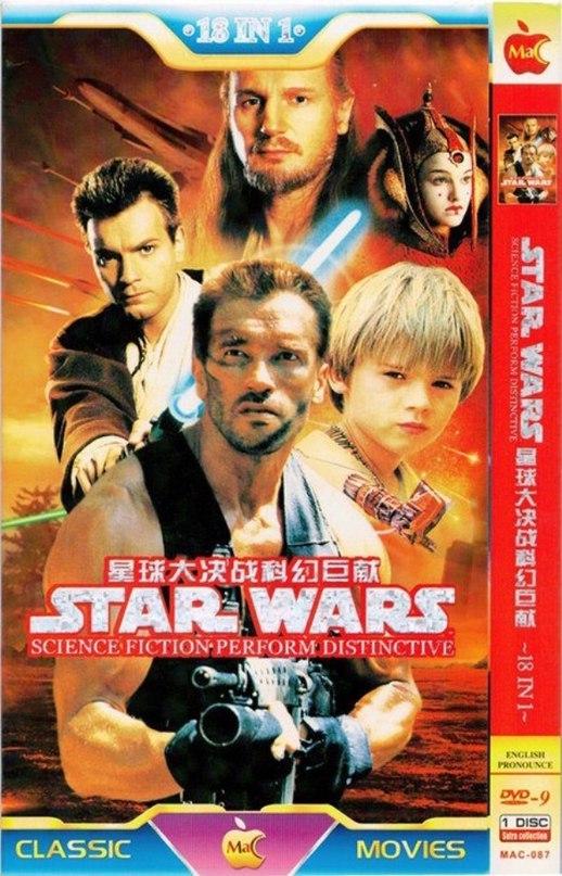 Это кино я бы посмотрел! %)