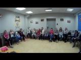 Мастер-класс от Марины Богатовой группа №1 и №13