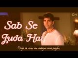 Sab Se Juda Hai (Sad Version) - Bewafaa - Akshay Kumar & Kareena Kapoor (рус.суб.)