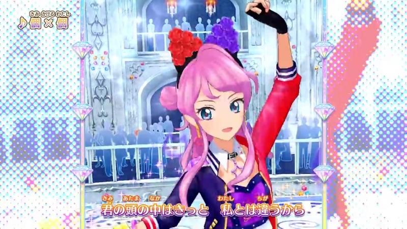 Data Carddass Aikatsu Friends!『Girls be ambitious!/You × I/Overflowing Love』 Part 2 ♪