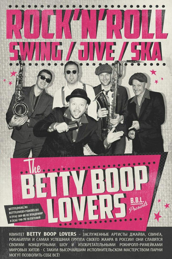 02.12 The Betty Boop Lovers в клубе Дума!
