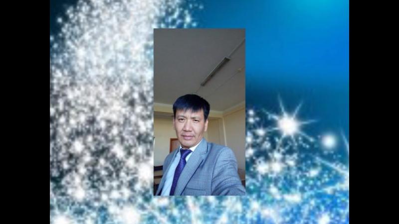 Баймұратов Сәтжан Жанділдаұлын туған күнімен құттықтаймыз!
