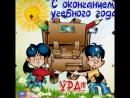Daulet_Kosh_bol_ustaz