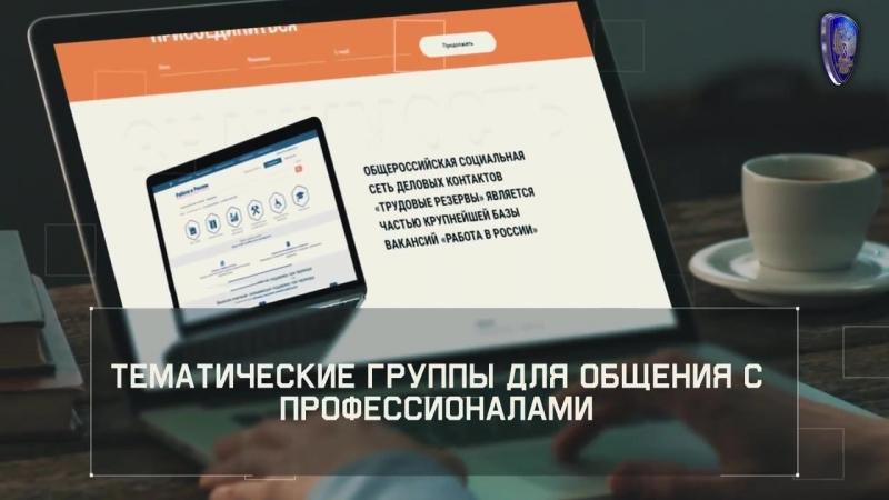 Ознакомьтесь с общероссийской базой деловых контактов!