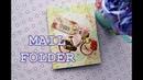 Mail art   Mail Folder на тематику Велосипед