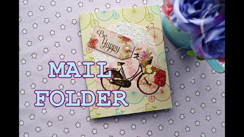 Mail art | Mail Folder на тематику Велосипед