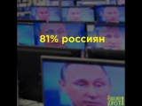Несколько сухих цифр о 2017-м вместо тысяч красивых слов Путина
