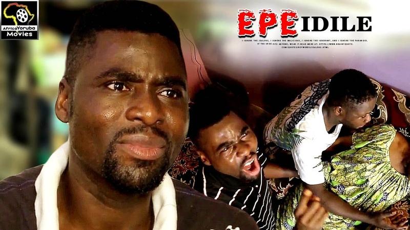 EPE IDILE|IBRAHIM CHATTA-2017 Yoruba Movies