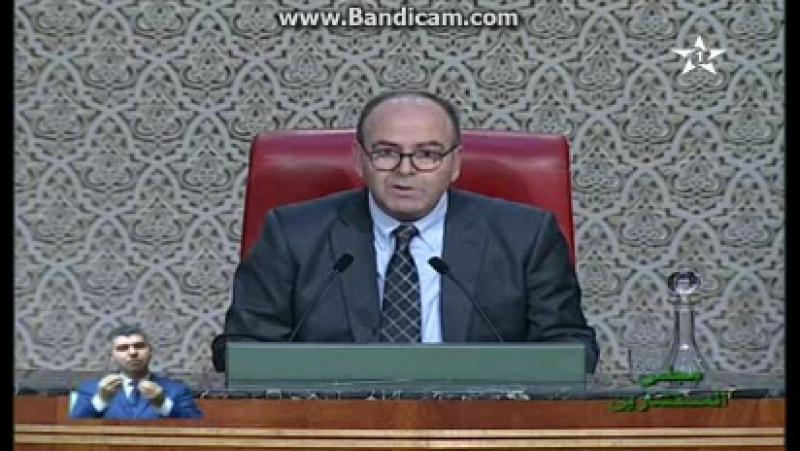 Начало пленарного заседания марокканского парламента на канале Al Aoula. 26.12.2017