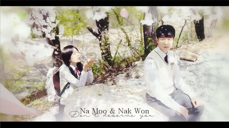 Come and Hug Me MV || Na Moo Nak Won || I don't deserve you.