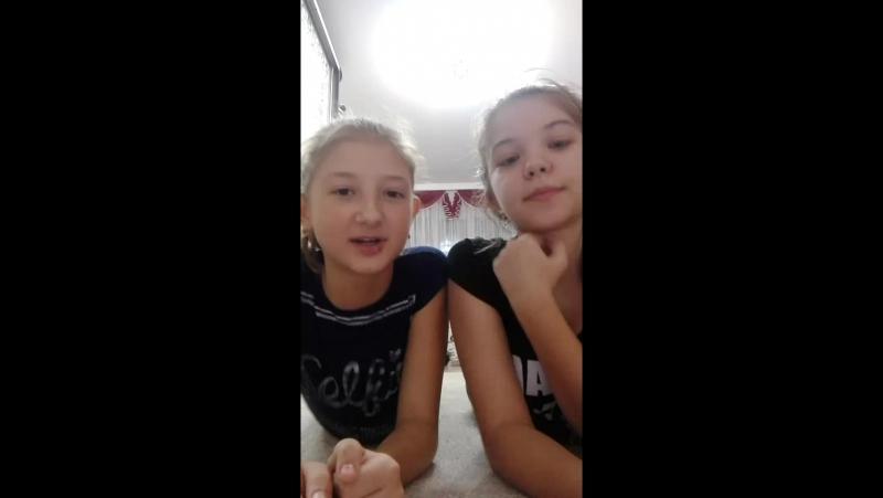 Настя Шевченко Live