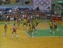 СССР – Бразилия 110:105 (53:58)