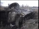 15 блокпост .Чечня . Гойтенкорт (у села Мескер Юрт)