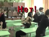 Правила поведения в школе) 4 серия