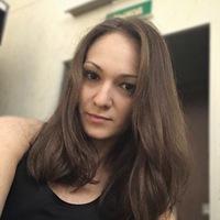Кристина Коротаева