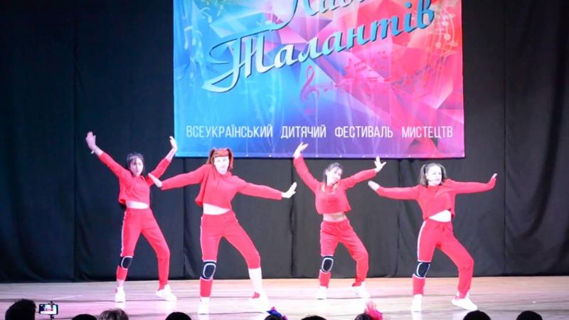 Коллектив FLAME Лавина Талантів 12 05 2018р смотреть онлайн без регистрации