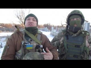 Зверненняя бійців ДУК ПС до жінок України