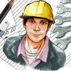 Студент Инженер