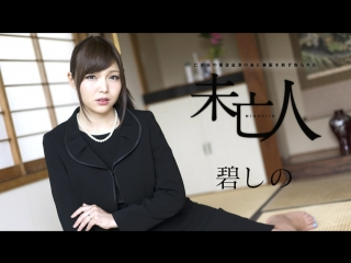 Aoi Shino PornMir, Японское порно вк, new Japan Porno Uncensored, All Sex, BlowJob, Cunnilingus, PantyHose, Cream pie