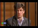 Суд присяжных (2009)