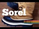 SOREL 4 via Premarket Trading Srl