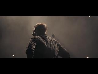 Баста - Папа Whats Up (новый клип 2017 ватсап вот цап)