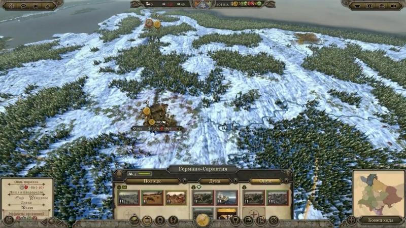 [GeoStrateg] Total War ATTILA Венеды. Прохождение. Легенда 4 - Нашествие викингов