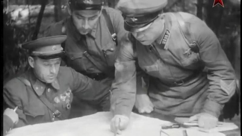 Ставка Чёрная полоса 1942 год 2 серия из 4