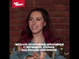Катя Клэп в гостях у Регины Тодоренко