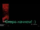 Александр Овсянников - live Wolfenstein II: The New Colossus