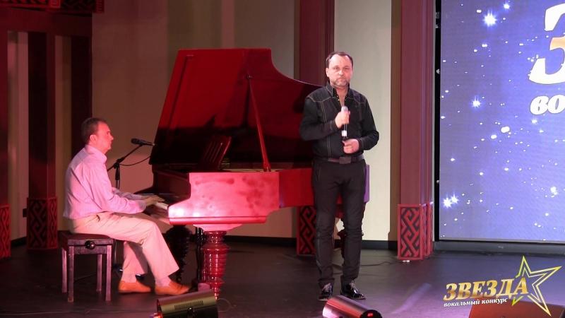 Андрей Голубев (рояль Дмитрий Чистяков) - Гори-гори, моя звезда