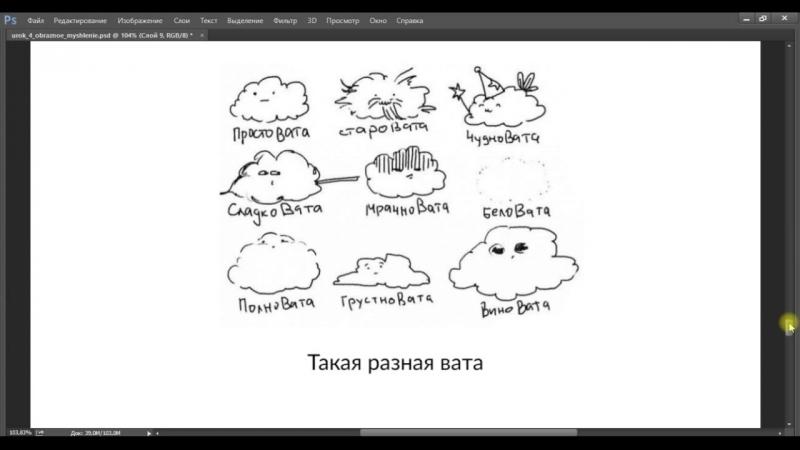 Дизайнер ВК УРОК 4 КРЕАТИВНОСТЬ