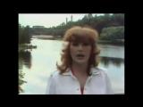 Алла Пугачёва, «Бумажный змей», 1983