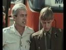 х/ф Водитель автобуса (2 серия из 2) [1983]