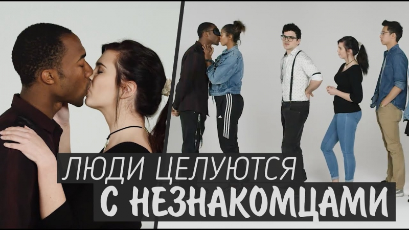 [Madesta] Люди Целуются с Незнакомцами [Madesta]