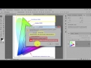 Стратегии управления цветом в фотошопе - CMS – урок 3