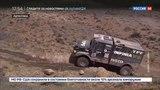 Новости на Россия 24 Экипаж Николаева финишировал первым на 13-м этапе