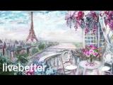Кафе Париж романтическая французская романтическая традиционная инструментальная музыка,