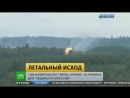 Госдеп_ США поставят Украине продвинутые оборонительные средства_raquo;
