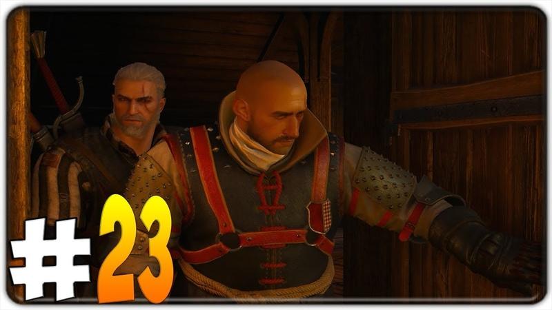 The Witcher 3 Wild Hunt ПЫТКИ ТРИСС 23