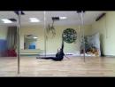 Frame up strip набор в группу хореограф Татьяна Медведева